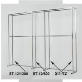 ST-12/1200 - Дополнительная секция к вешалу ST-11, L=1200 мм. ST-12/600 - Дополнительная секция к вешалу ST-12, L=600 мм.